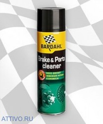 Очиститель BARDAHL Brake Cleaner