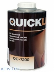 Лак Quickline QC-7200